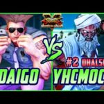 SFV CE 💢 DAIGO (Guile) vs YHCMOCHI (#2 Dhalsim) ◣Battle Lounge◢