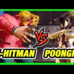 SFV CE 🔥 EX-HITMAN (Nash) vs POONGKO (Seth) 🔥 Ranked Set 🔥 SF5 FGC Place